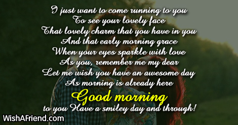 17071-good-morning-poems-for-her