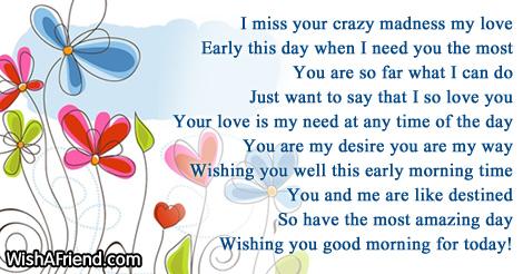 17079-good-morning-poems-for-her