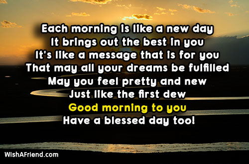 18291-sweet-good-morning-messages