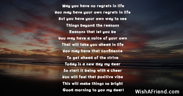 Good Morning Quote, May you have no regrets in