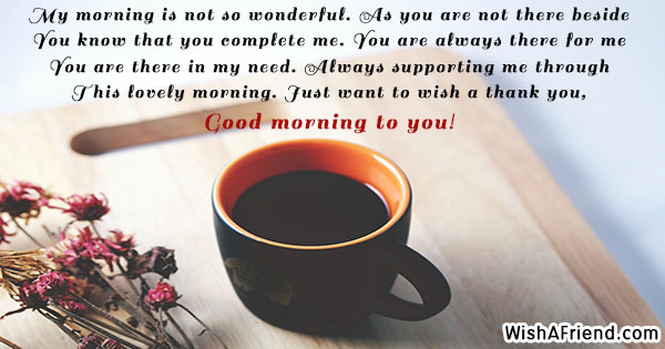 24872-good-morning-messages-for-girlfriend