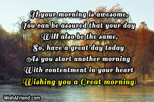 24889-sweet-good-morning-messages