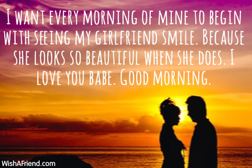 Good Morning Quotes For My Fiance