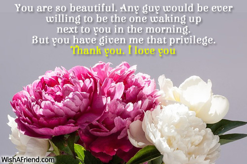 7439-good-morning-messages-for-girlfriend