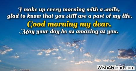 7866-sweet-good-morning-messages