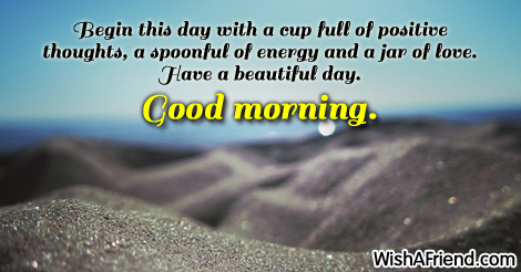 7881-sweet-good-morning-messages