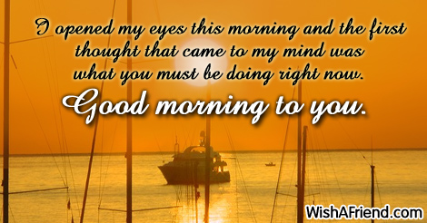 7903-sweet-good-morning-messages