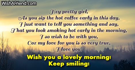 Good Morning Poem For Her I Wish To Be With You