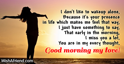 Good morning message for boyfriend i dont like to wakeup alone 9141 good morning messages for boyfriend m4hsunfo