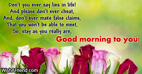 9161-inspirational-good-morning-messages