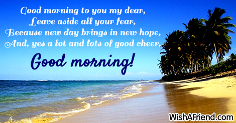 cute good morning message good morning to you my dear