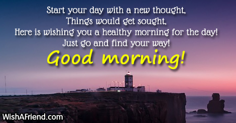 Good morning greetings 9603 good morning greetings m4hsunfo