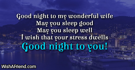 12102-good-night-messages-for-wife