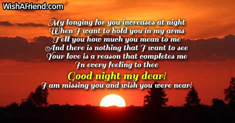 16407-romantic-good-night-messages