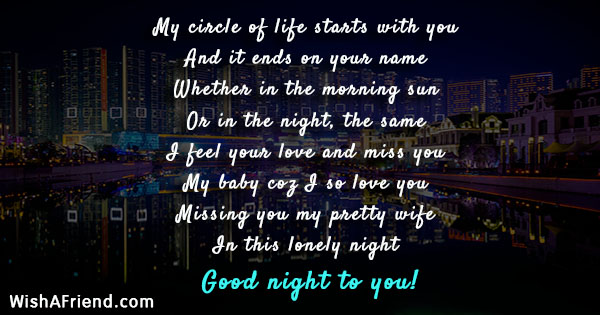 17896-good-night-messages-for-wife