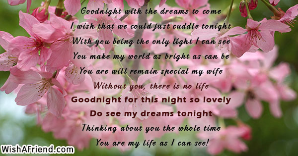 19998-good-night-messages-for-wife