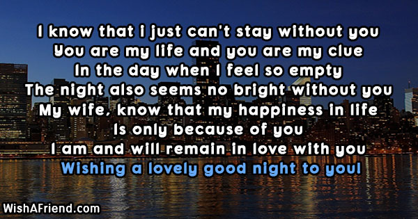 20016-good-night-messages-for-wife