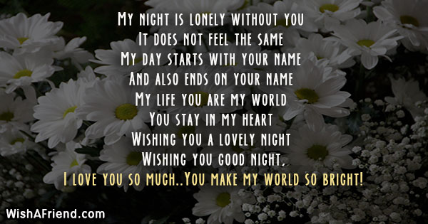 you are my world you are my night and day