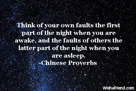 4485-good-night-quotes