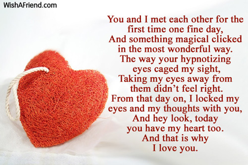 poems about meeting your first love You may share any one of these cousin poems with your cousins that first one is meant to be funny and make them laugh i love my cousin poem.