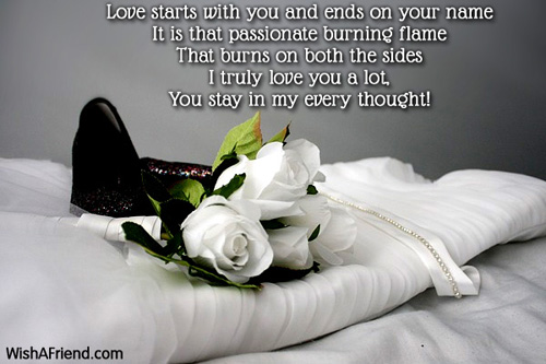 10753-cute-love-messages