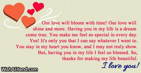 short love letter
