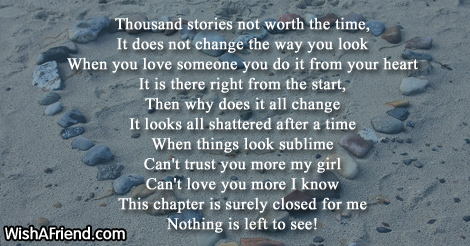 12947-sad-love-poems-for-her