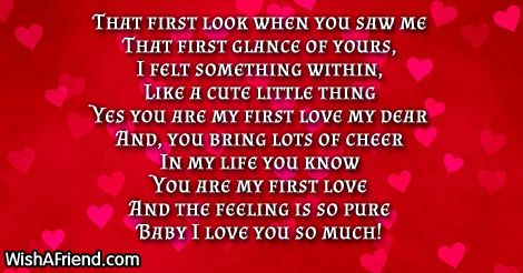 12951-first-love-poems