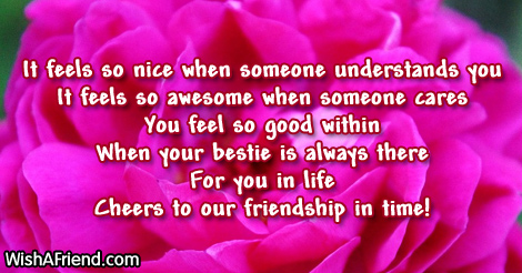 14643 cute messages for friends - Nice Messages