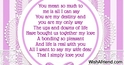 16130-love-messages-for-wife