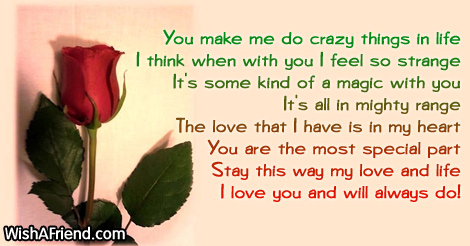 17203-cute-love-messages