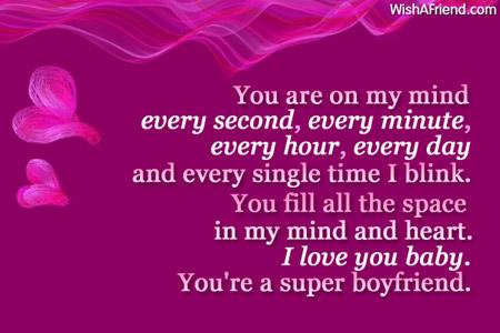 Messages to my boyfriend
