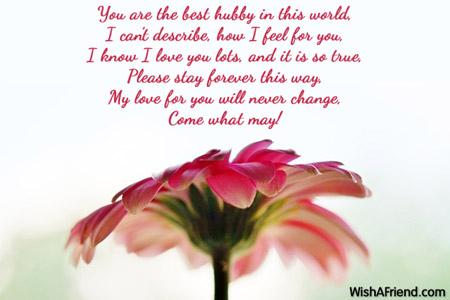 I Love You Husband Images I know i love you lots,