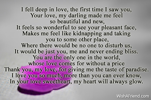 when i first saw you poem for her