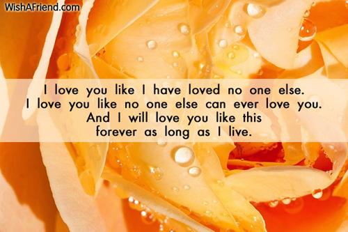 5659-cute-love-sayings