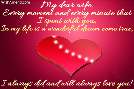 5948-love-messages-for-wife