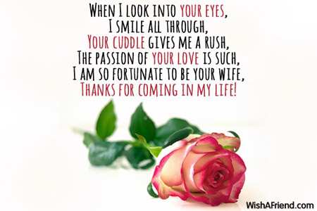 7663-love-messages-for-husband