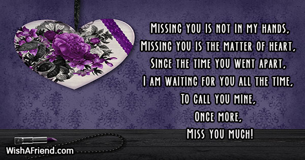 11492-Missing-you-messages-for-ex-girlfriend