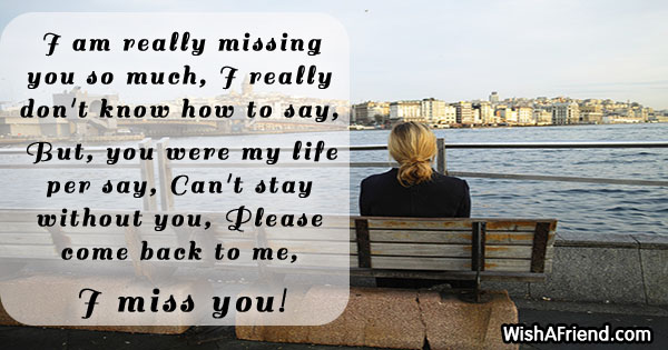 11494-Missing-you-messages-for-ex-boyfriend