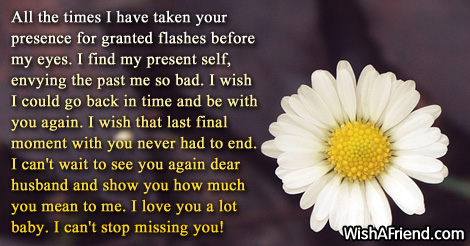 12299-missing-you-messages-for-husband