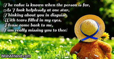 7578-missing-you-messages