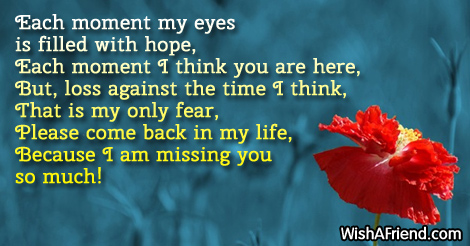 7804-missing-you-messages
