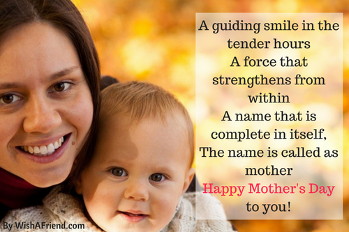 20112-mothers-day-quotes