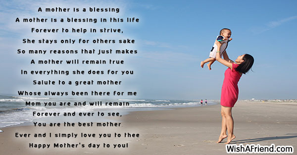 24765-mothers-day-poems