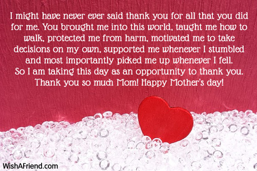 4689-mothers-day-wishes