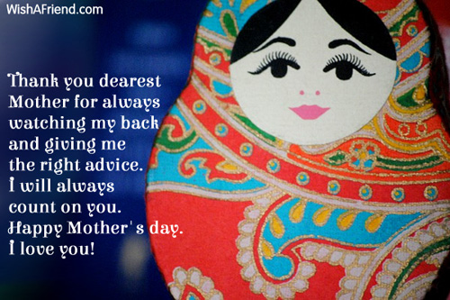 4693-mothers-day-wishes