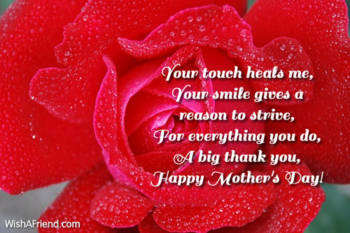 7617-mothers-day-wishes