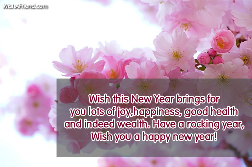 10548 new year messages