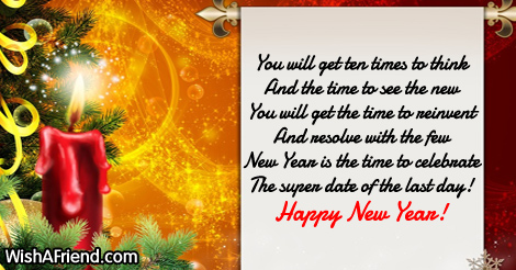 13146-new-year-wishes