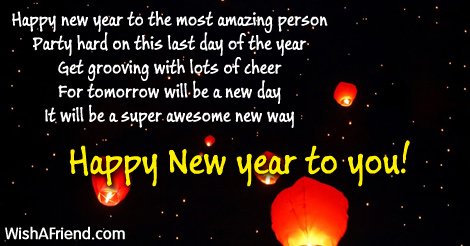 13147-new-year-wishes